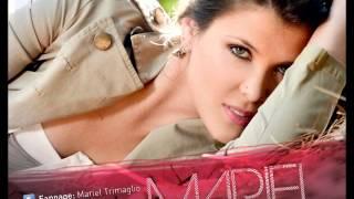 La noche sin ti - Mariel Trimaglio