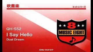 【QH-552】 I Say Hello/Dual Dream 商品詳細はこちら→http://www.musi...