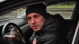 Сьогодні на дорогах Львівщини на водіїв чекав неприємний сюрприз.