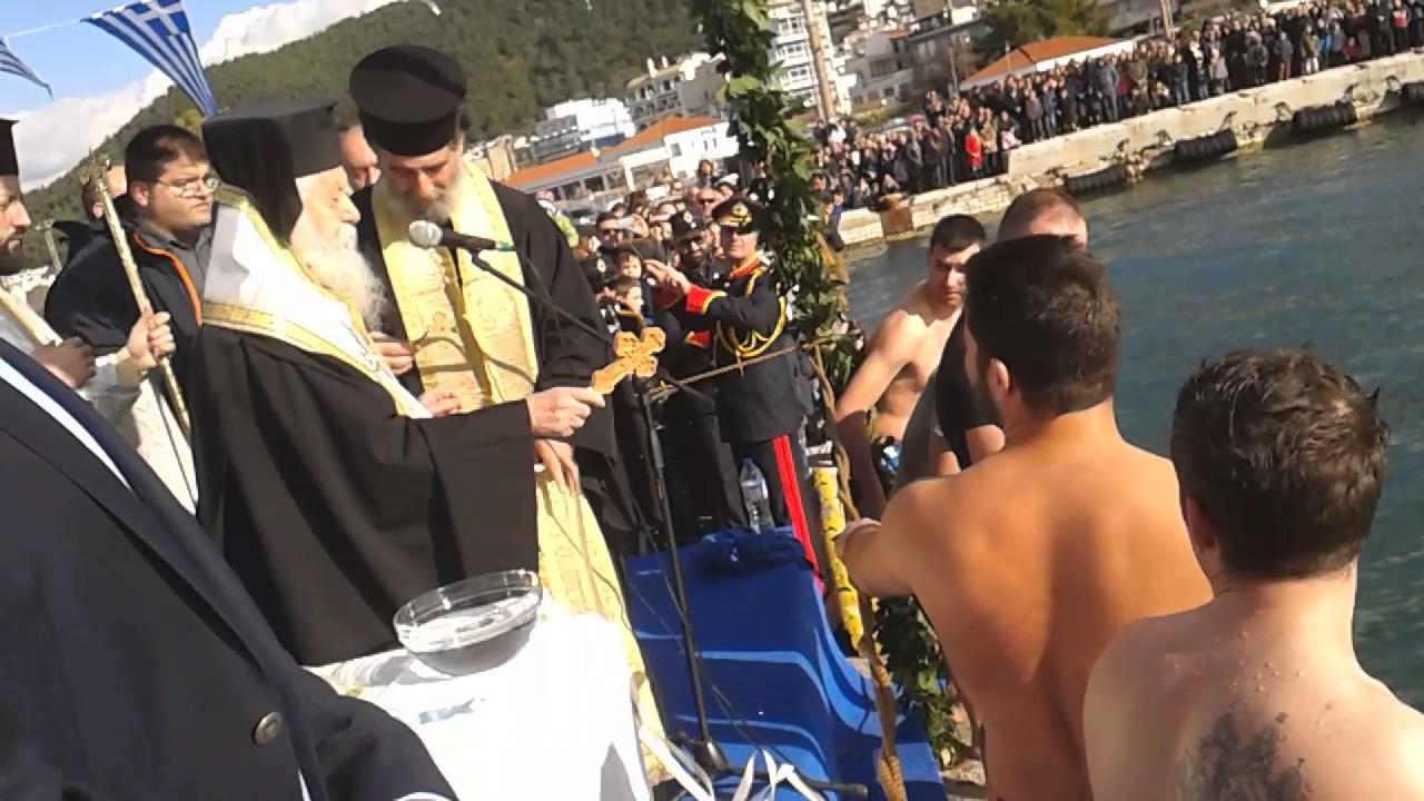 Ήγουμενίτσα: Το πρόγραμμα του εορτασμού των Θεοφανείων στην Ηγουμενίτσα