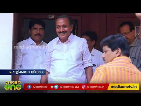 Baixar Raghavan Raghavan - Download Raghavan Raghavan | DL Músicas