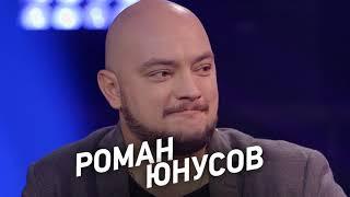 Новый сезон Деньги или Позор на ТНТ4! Роман Юнусов. 22 января в 23:00. Анонс.
