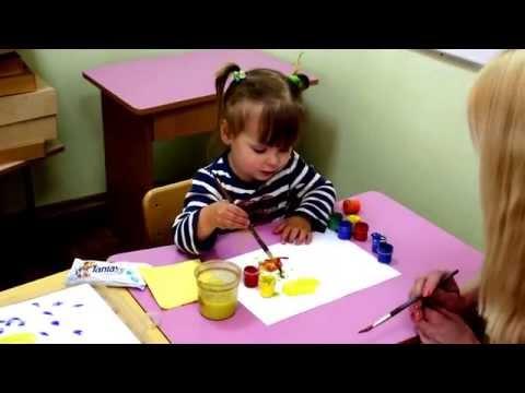 Детские развивающие занятия.