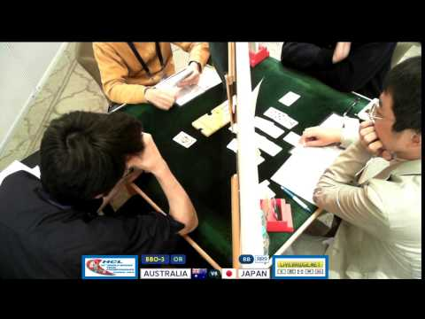 2015 WBTC BB-RR9 BBO-3[OR] AUSTRALIA vs JAPAN