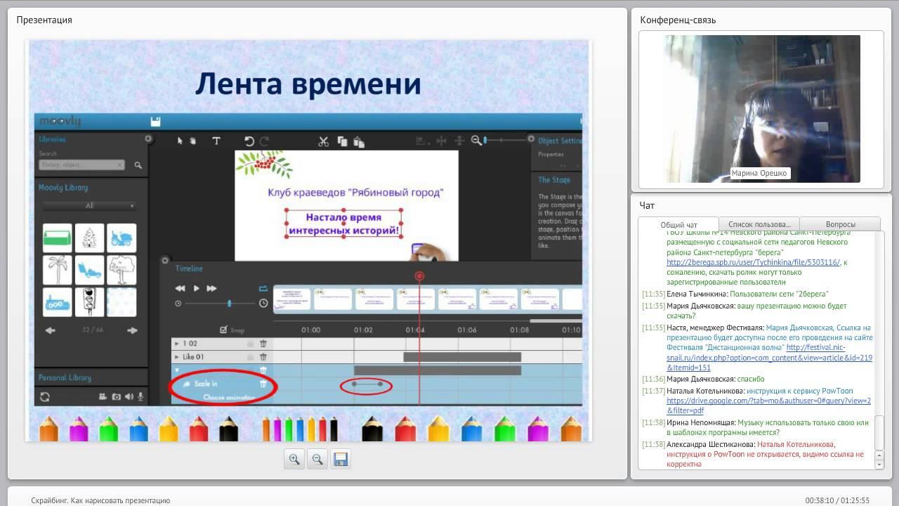 Как создать презентацию в онлайн-сервисе Moovly