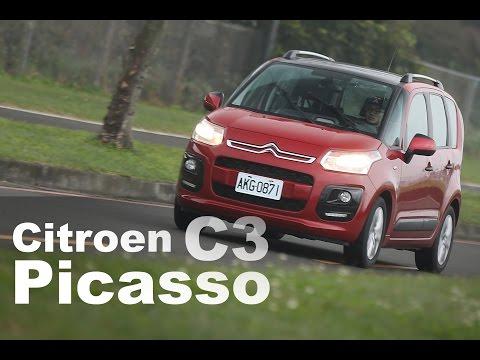 實用高機能 Citroen C3 Picasso