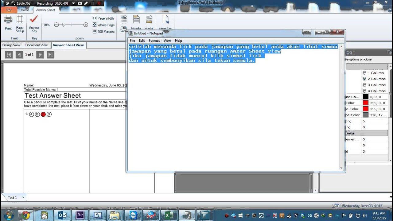 schoolhouse test software