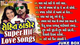 Rohit Thakor Super hit Love Song Gujarati Romantic Song