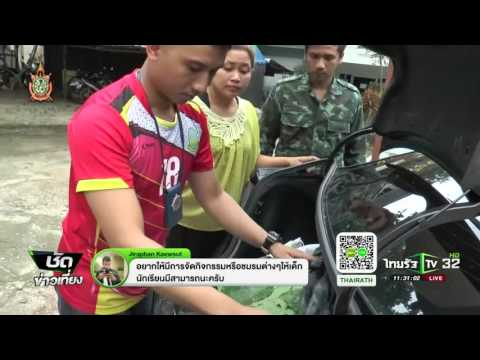 ระนอง จับแม่ค้าเช่ารถหรูขนใบกระท่อม | 01-07-59 | ชัดข่าวเที่ยง | ThairathTV