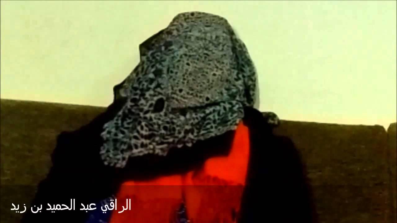 ابطال ~ سحر~ منع الحمل وتعطيل الإنجاب & نصائح الراقي عبد الحميد بن زيد||
