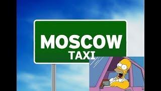🤴ЯНДЕКСТАКСИ ✔ТРЕШ таксую на МИНИВЭН Citroen Picasso