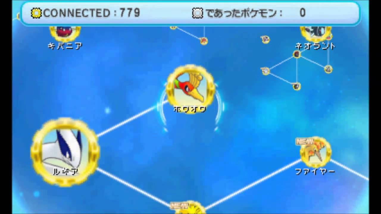 Pokémon Super Mystery Dungeon Complete Connection Orb Map YouTube - Marriland map