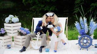 Шатер У Грота.  Свадьба в усадьбе Валуево в морском стиле.