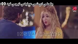 عارفه احلي حاجه فيكي ايه 🙉♥️ _ محمد حماقي حالات واتس