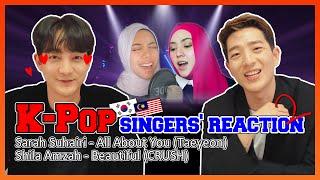 Reaksi penyanyi K-pop terhadap Shila Amzah dan Sarah Suhairi menyanyikan cover lagu K-pop   EP1-2