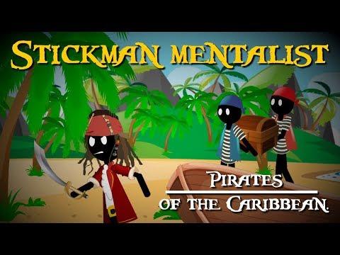 Stickman mentalist. Pirates of the Caribbean