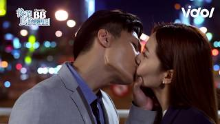 (ENG SUB) Refresh Man (後菜鳥的燦爛時代) EP11 - Forced Kiss on Footbridge 天橋之吻! 紀文凱霸道告白棠棠 Vidol.tv thumbnail