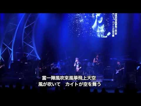 五月天-知足 in NHK hall