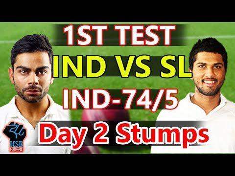 Live match: India vs Sri Lanka 1st Test 2nd day, Online Cricket score ,ind vs sl:Ind-74/5