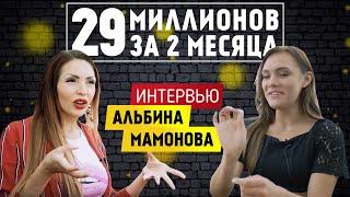 Как моя девушка заработала за 10 месяцев 1 миллион рублей