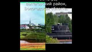 видео График работы музея подводная лодка вытегра