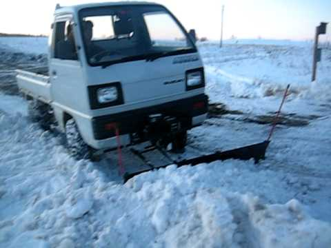 Suzuki Carry Mini Truck Snow Plow
