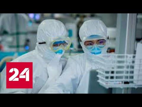 Пандемия коронавируса: мнение экспертов - Россия 24