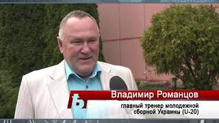 Волейбол Как молодежная сборная Украины не сыграла на Евро 2020