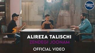 Alireza Talischi   Zendegi Joonam   Official Video  йф|бжЧ зф|г6|   вцЯ_| Ьшцх   ш|Я|ш