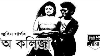 O Kolija - Zubeen Garg   Full Video 2018   New Assamese Hit Song