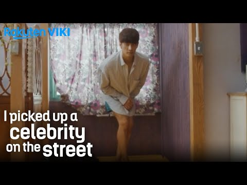 I Picked Up a Celebrity On the Street - EP3 | Not in This Underwear