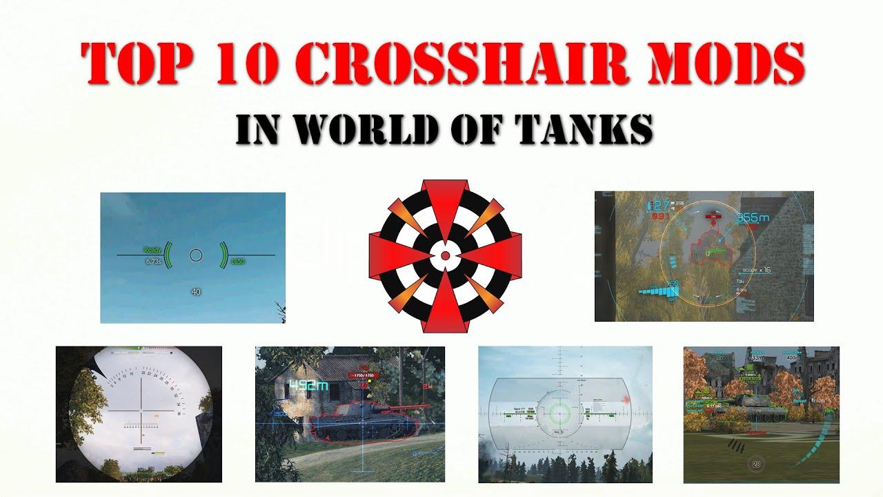 Где скачать лучшие моды для world of tanks 9. 17. 1? Как установить.