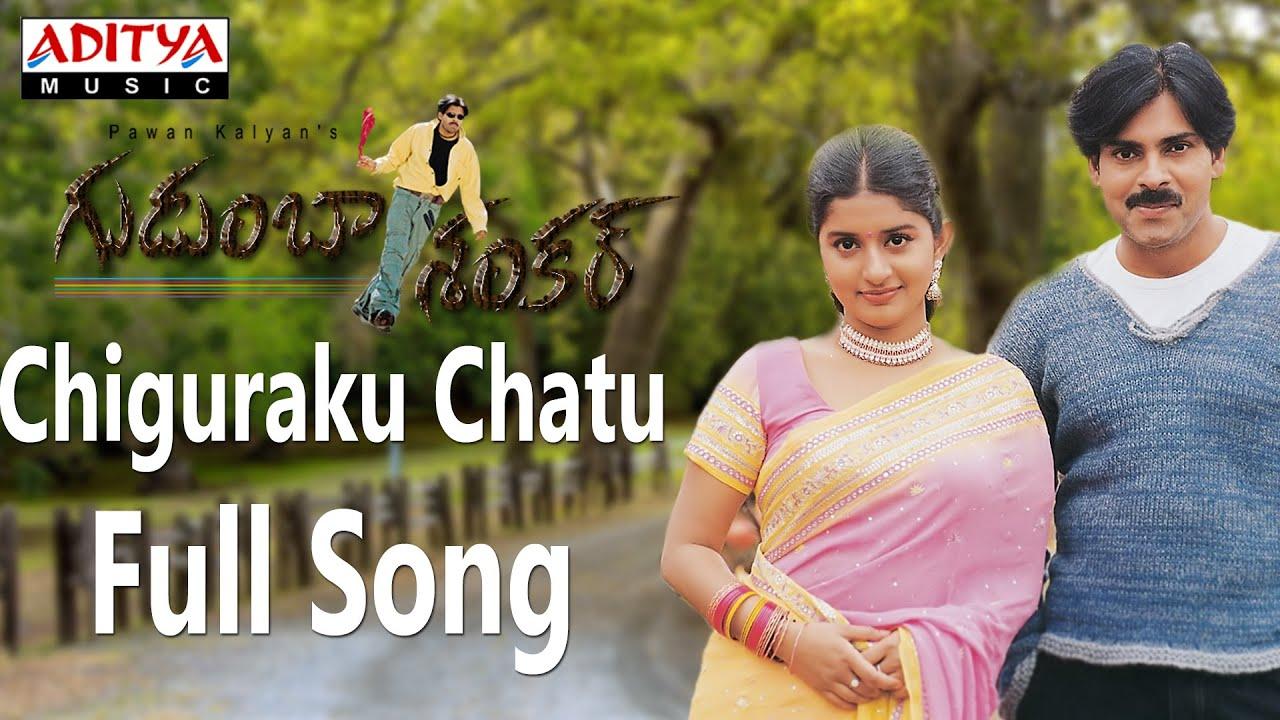 Chiguraku Chatu Full Song ll Gudumba Shankar ll Pawan Kalyan, Meera Jasmine