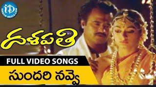 Dalapathi Movie - Sundari Nene Nuvanta Video Song | Rajnikanth | Mammootty | Ilaiyaraaja