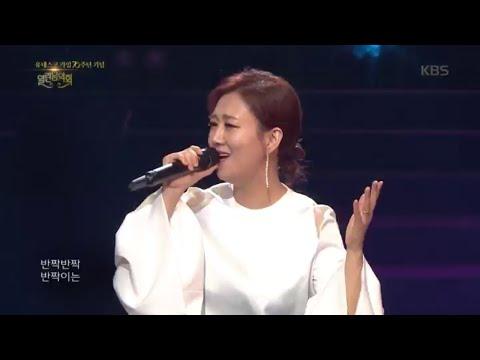 장윤정 - 어머나+짠짜라 [열린 음악회/Open Concert] 20200621