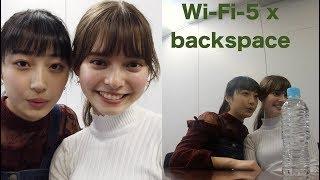 【backspace.fm】グルドン×Wi-Fi-5 コラボ企画 緊急ライブ! https://ww...