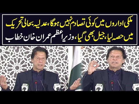 PM Imran Khan Speech at Envoys Conference on Africa at Foreign Office Islamabad