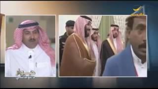 السفير السعودي باليمن: مقابلة ولي ولي العهد لمشايخ قبائل اليمن نداء لهم بضرورة الحفاظ على عروبتهم