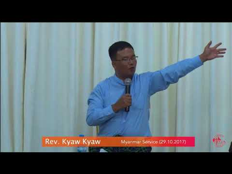 Rev. Kyaw Kyaw on October 29, 2017 (M)