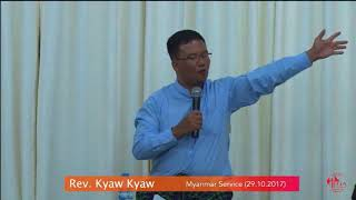 Rev. Kyaw Kyaw on October 29, 2017 (M)