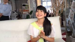 ちゃんぽん大好き、長崎大好き! アイドルグループ「ヒペリカム」あゆっ...