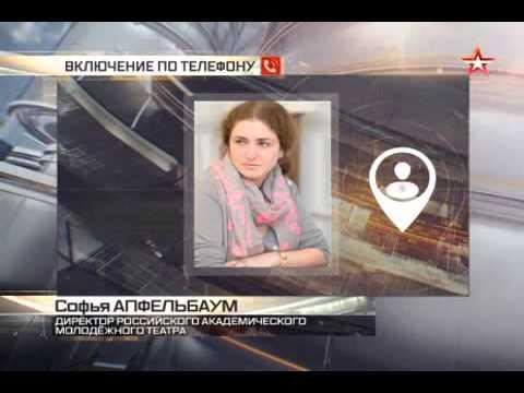 Актер Степан Морозов выбросился из окна в Москве