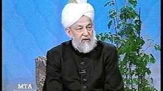 Urdu Tarjamatul Quran Class #269 Surah Al-Najm verses 11 to 48