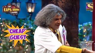 Kapil Calls Gulati Cheap - The Kapil Sharma Show