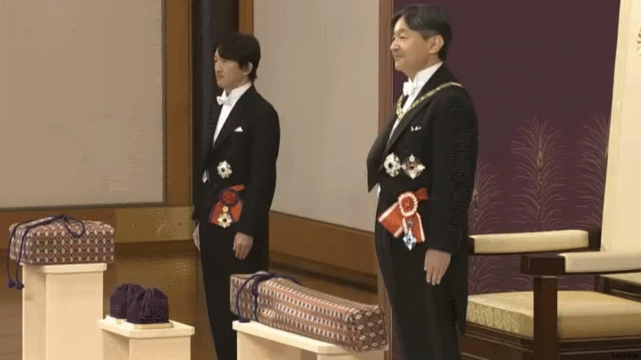 剣璽等承継の儀 天皇陛下が三種の神器と大日本國璽、天皇御璽を継承