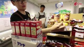 LikeJapan飲食:青木町零食店