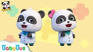 Super Medical Rescue Team | Doctor Song | Nursery Rhymes | Baby Songs | Kids Cartoon | BabyBus