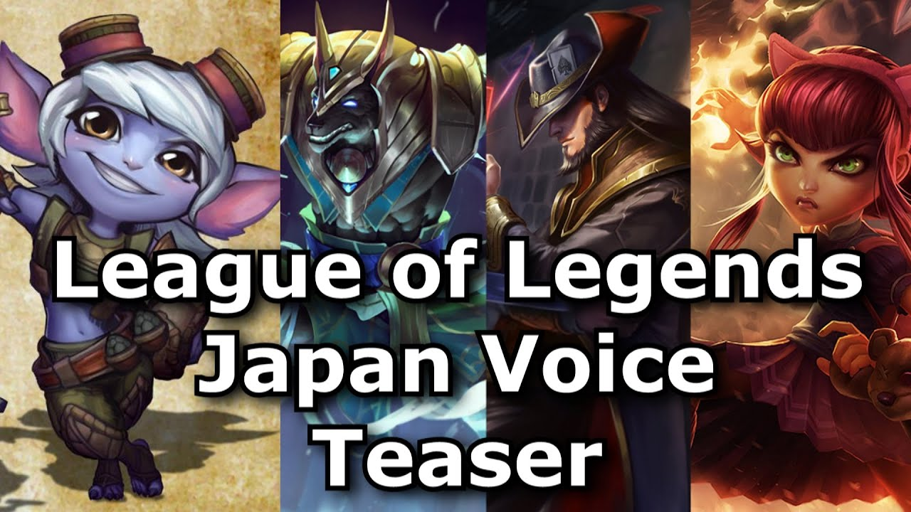 japan voice teaser league of legends youtube. Black Bedroom Furniture Sets. Home Design Ideas