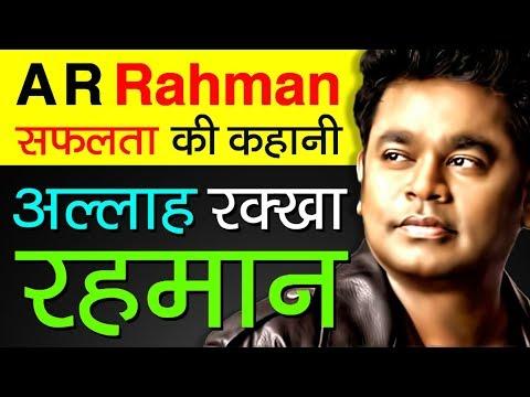 Oscar Winner🎵 A R Rahman Biography in Hindi | Success Story | Music Composer | Slumdog Millionaire