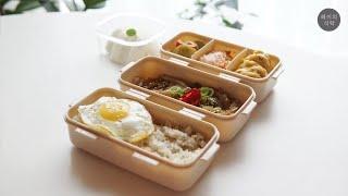 남편 점심 도시락메뉴 #26 양파덮밥